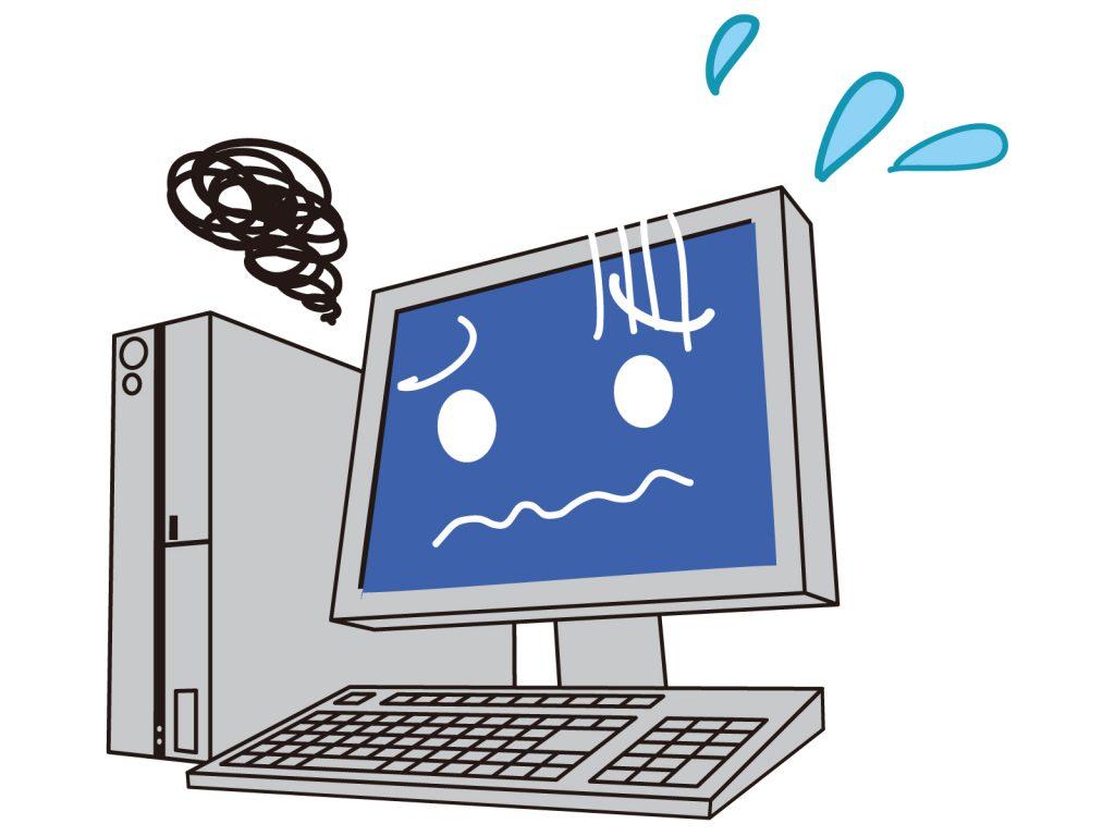 困っているパソコンのイラスト